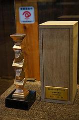 日本アカデミー賞(2014)