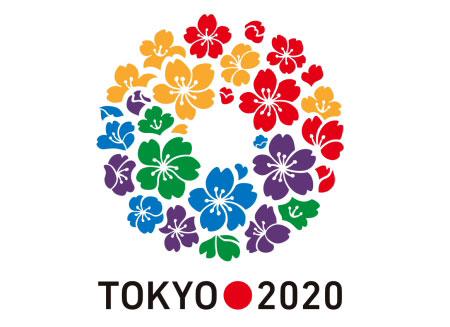 東京オリンピック(2020年)